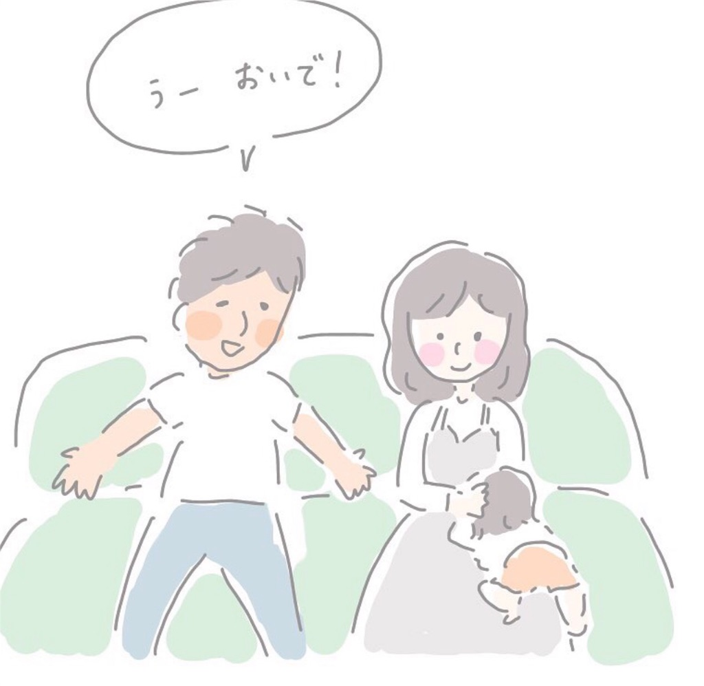 f:id:chiri_chi_ld:20181104090946j:image