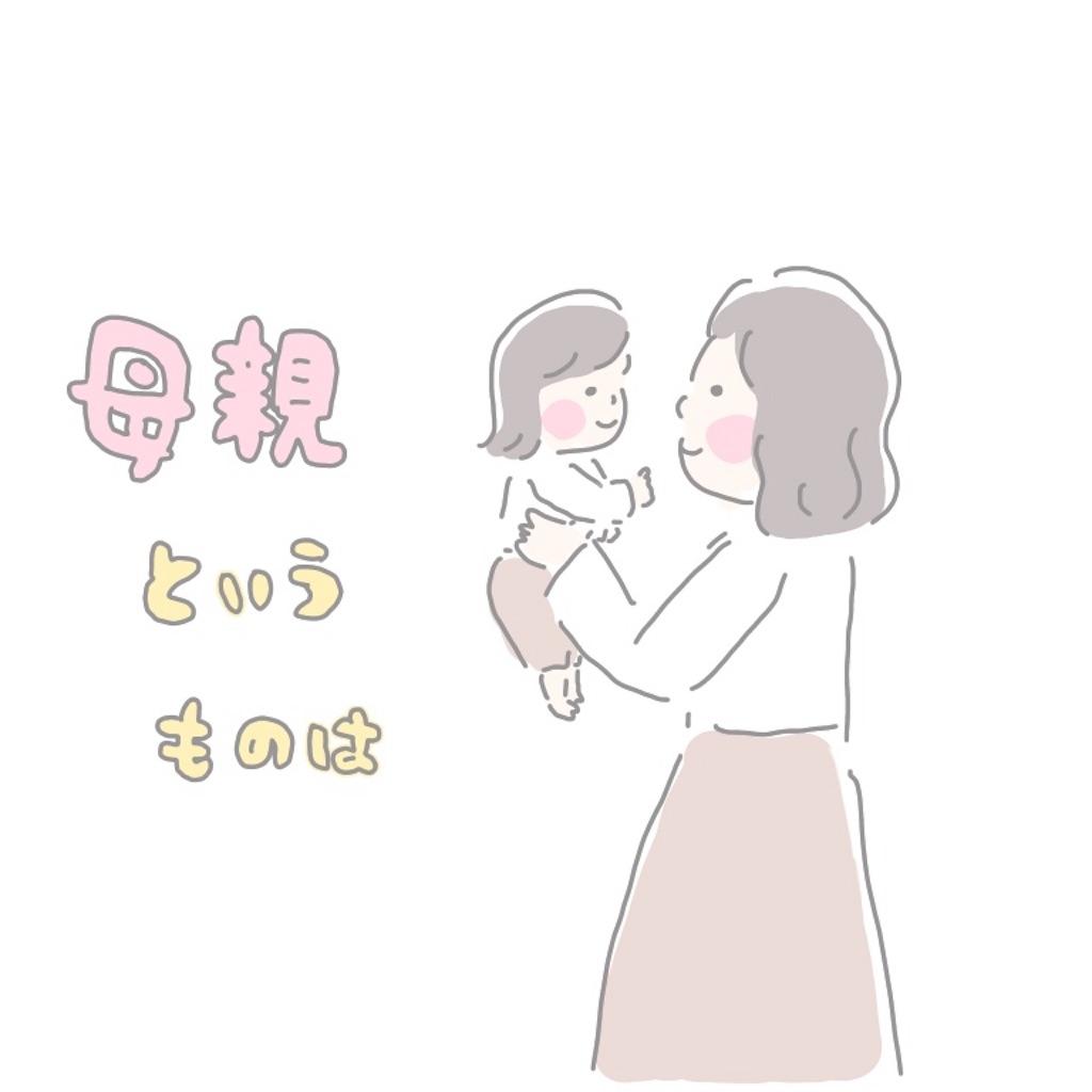 f:id:chiri_chi_ld:20181113231029j:image