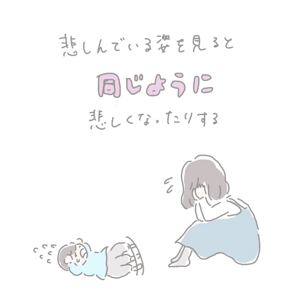 f:id:chiri_chi_ld:20181113231132j:image