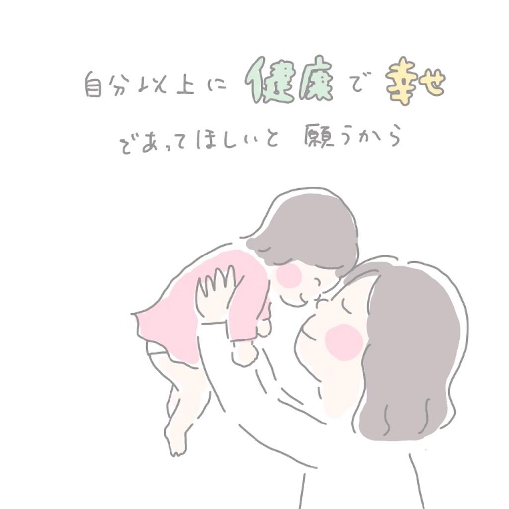 f:id:chiri_chi_ld:20181113231234j:image