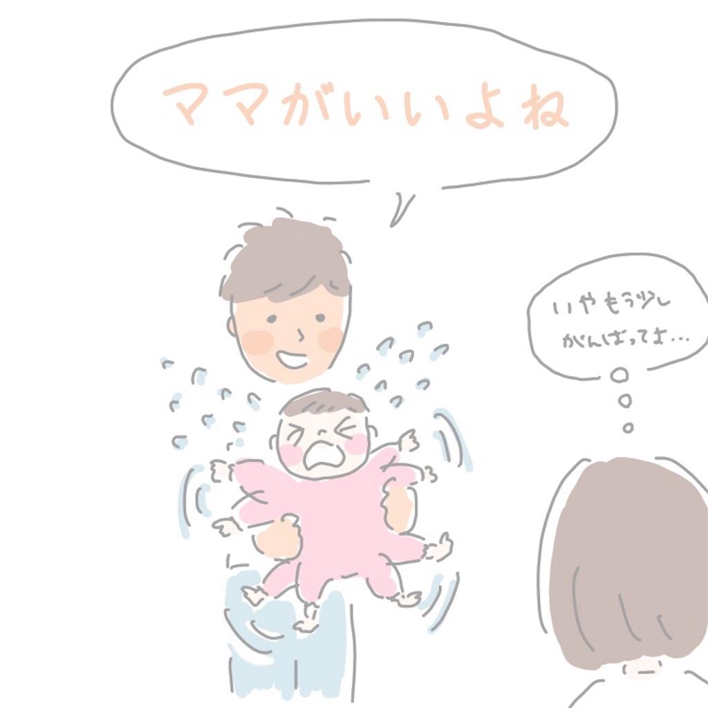 f:id:chiri_chi_ld:20190815231641j:image