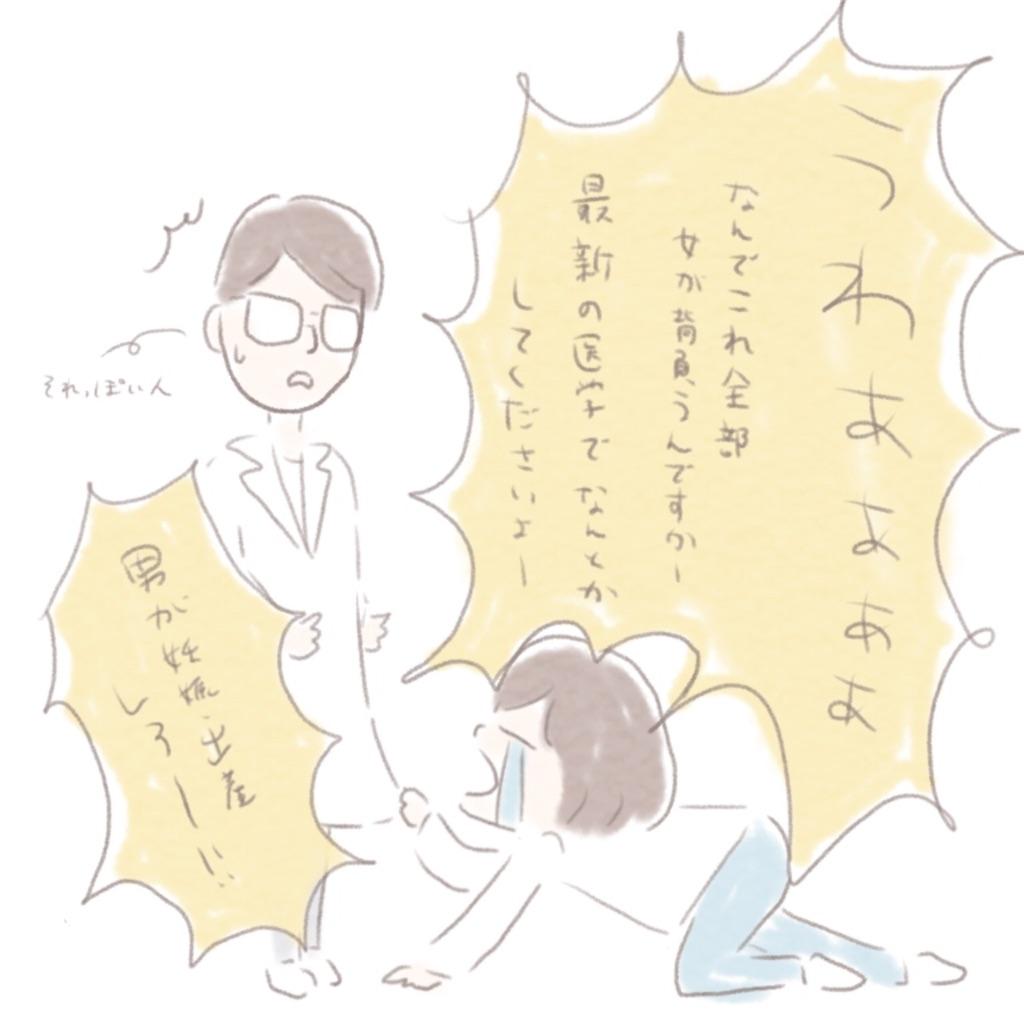f:id:chiri_chi_ld:20200313214704j:image
