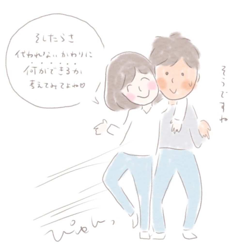 f:id:chiri_chi_ld:20200313214727j:image