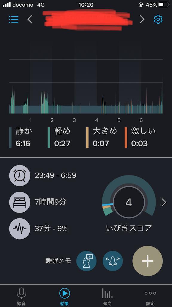 f:id:chirimotsumorebanantoyara:20210114000704p:image
