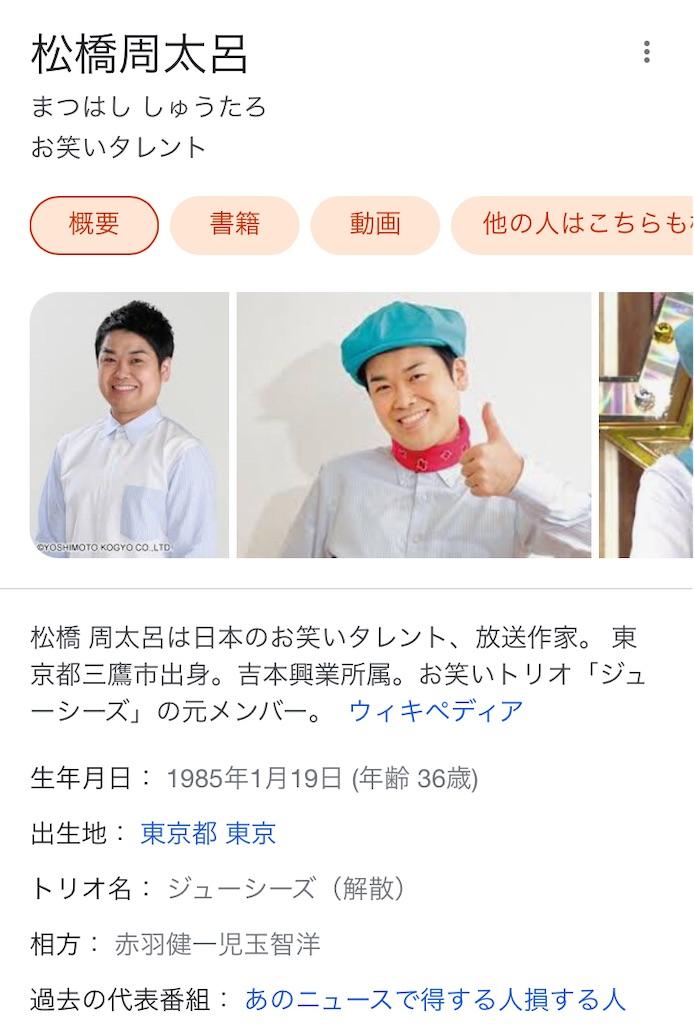 f:id:chirimotsumorebanantoyara:20210220232204j:image