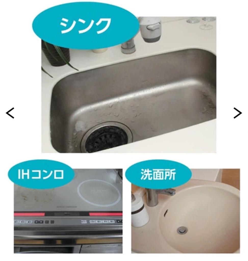 f:id:chirimotsumorebanantoyara:20210220233003j:image