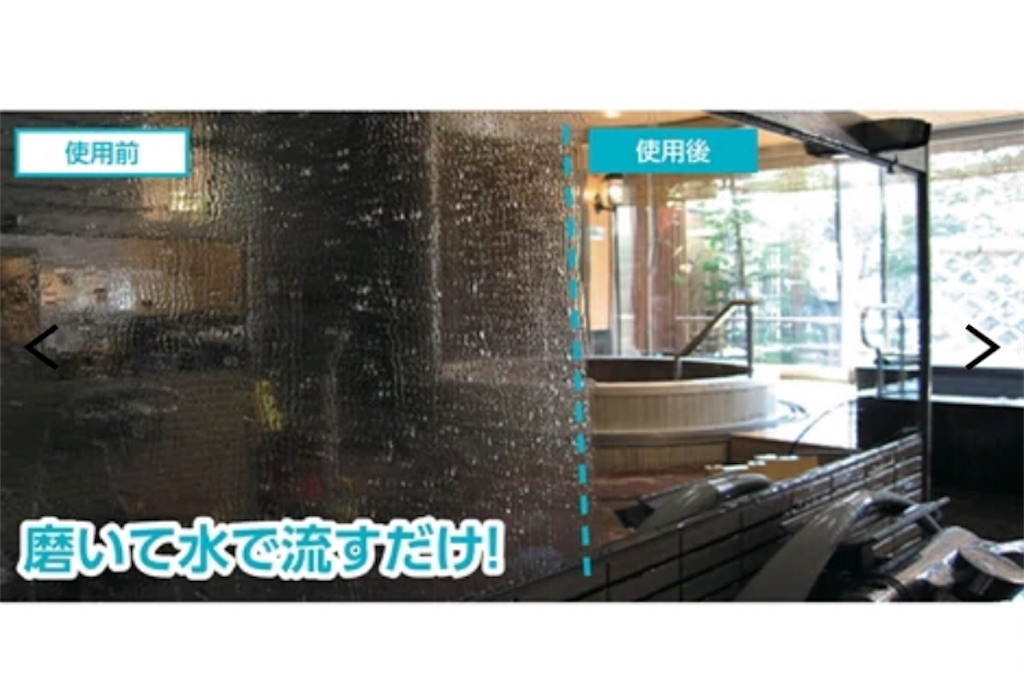 f:id:chirimotsumorebanantoyara:20210220233021j:image