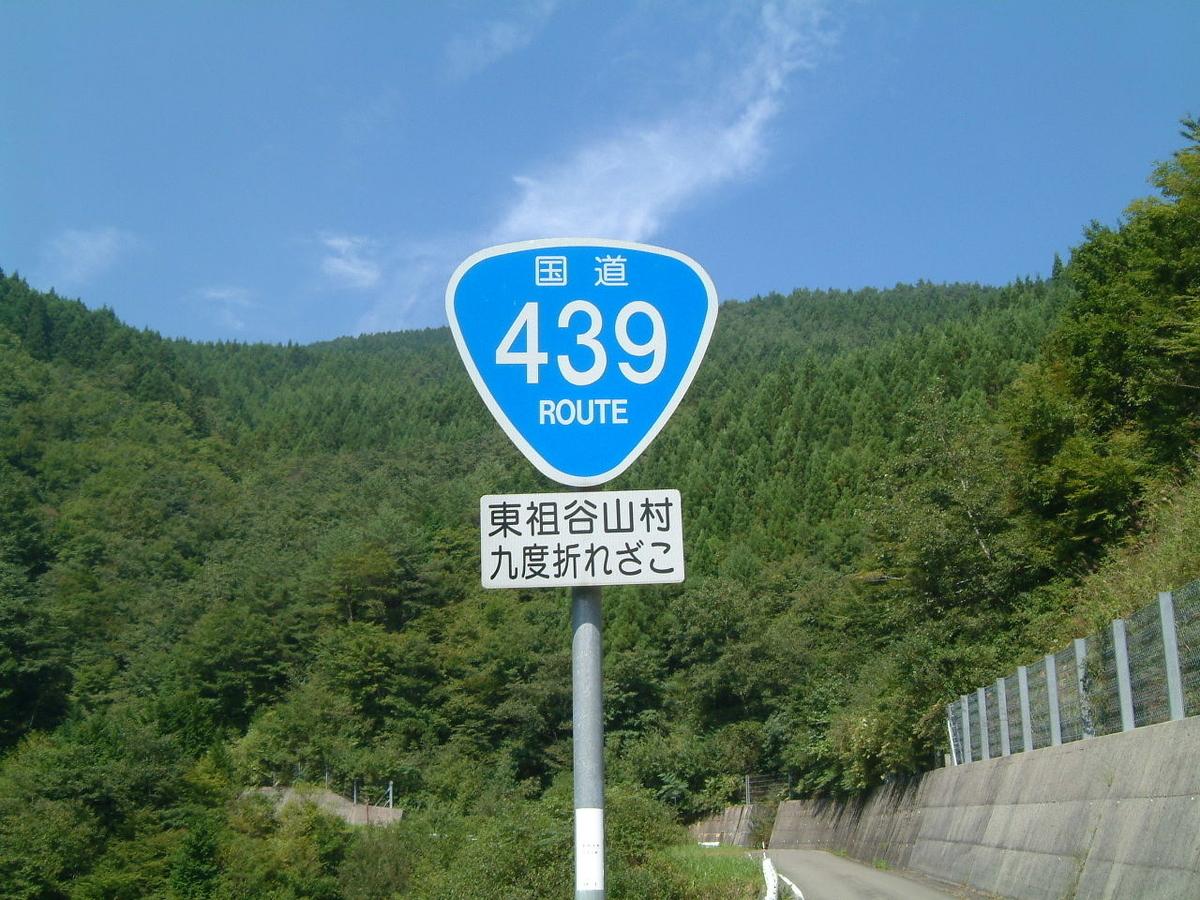 f:id:chirirekishizukihisachan:20191003174448j:plain