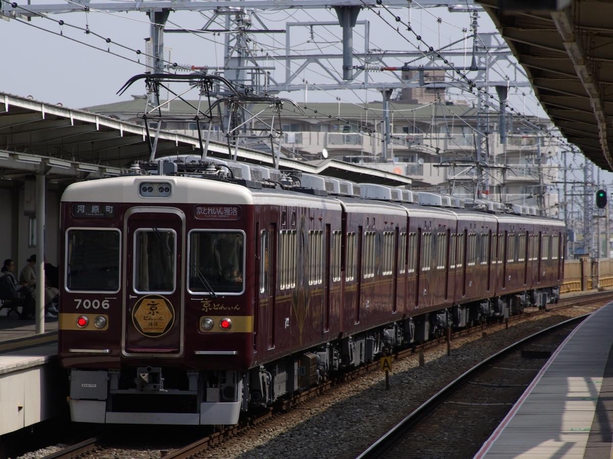 線 阪急 京都