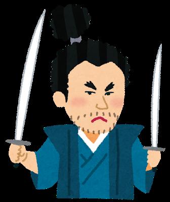 f:id:chirirekishizukihisachan:20191212095749p:plain