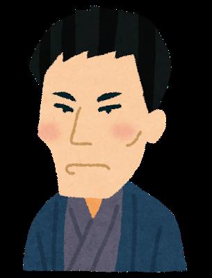 f:id:chirirekishizukihisachan:20191215130245p:plain