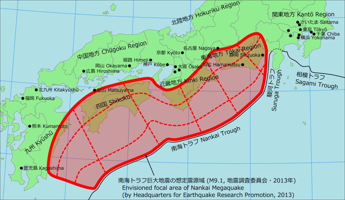f:id:chirirekishizukihisachan:20200116101002p:plain