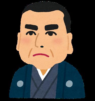 f:id:chirirekishizukihisachan:20200118133126p:plain