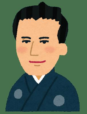 f:id:chirirekishizukihisachan:20200125131235p:plain