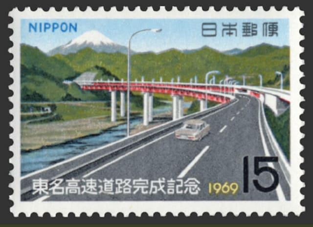 f:id:chirirekishizukihisachan:20200527084125j:plain