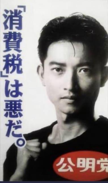 f:id:chirirekishizukihisachan:20200911141848j:plain