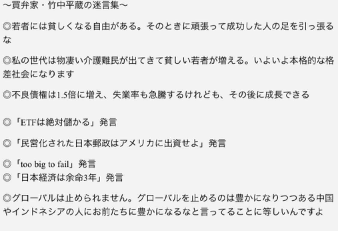 f:id:chirirekishizukihisachan:20200925131749j:plain