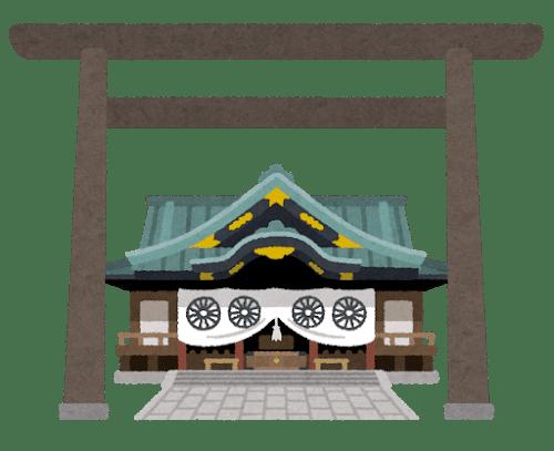 f:id:chirirekishizukihisachan:20201017112808p:plain