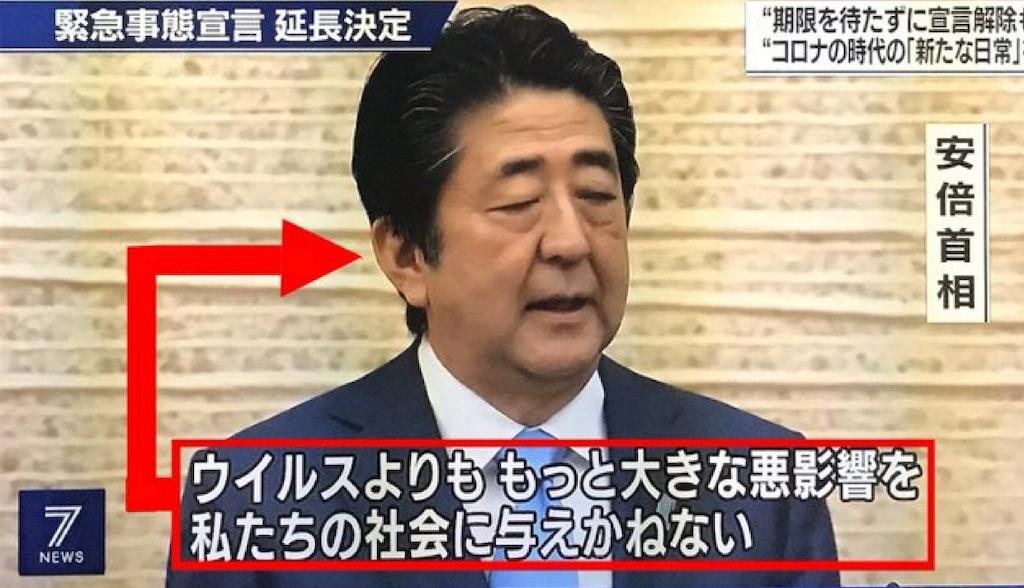 f:id:chirirekishizukihisachan:20201215124349j:plain