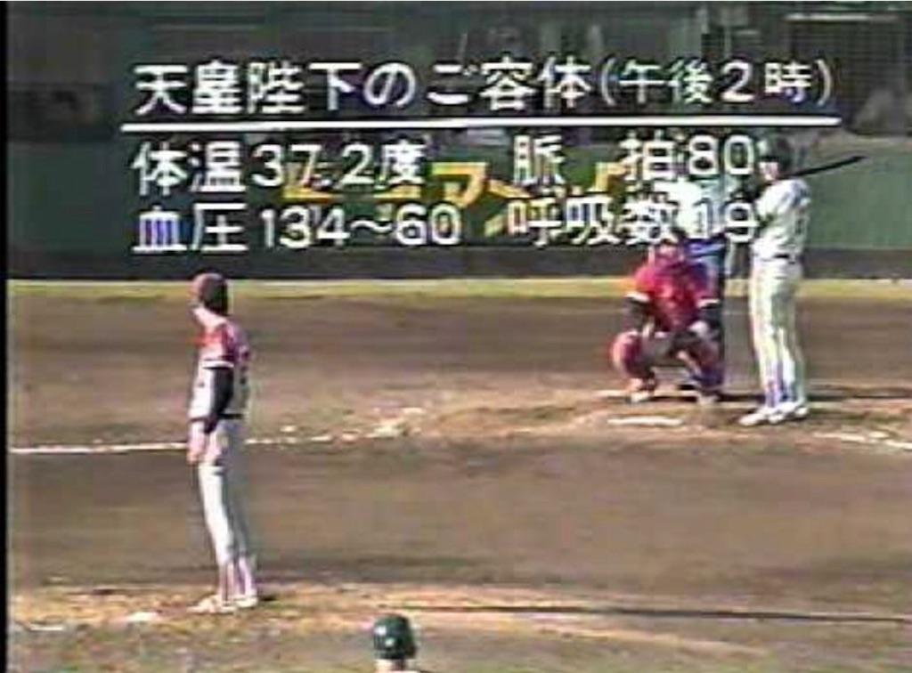 f:id:chirirekishizukihisachan:20201230115631j:image