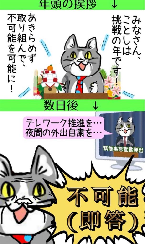 f:id:chirirekishizukihisachan:20210108122142j:plain