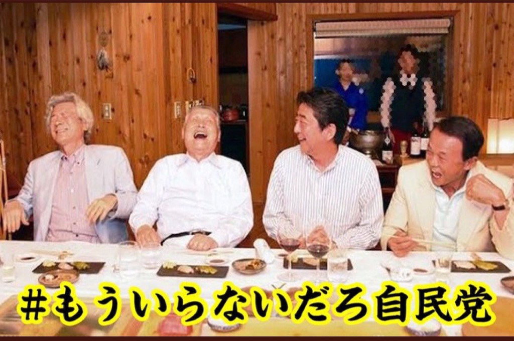 f:id:chirirekishizukihisachan:20210128125907j:plain