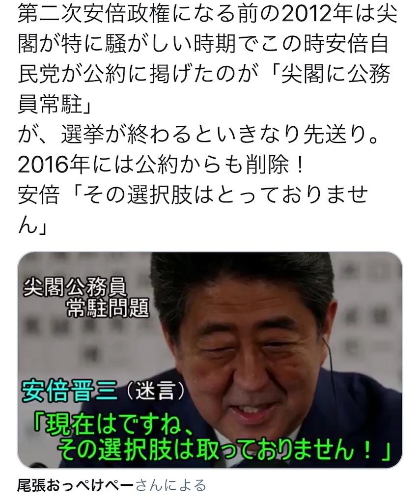 f:id:chirirekishizukihisachan:20210206124436j:plain
