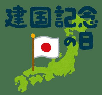 f:id:chirirekishizukihisachan:20210211140250p:plain