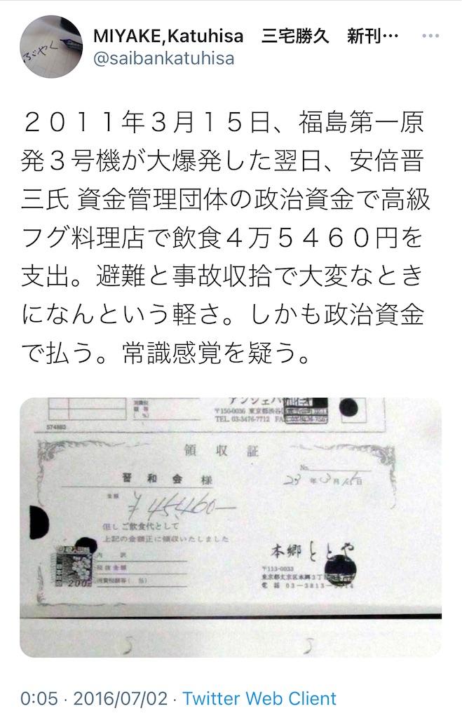 f:id:chirirekishizukihisachan:20210312122743j:plain
