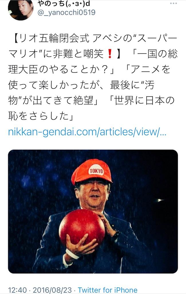 f:id:chirirekishizukihisachan:20210318122710j:plain