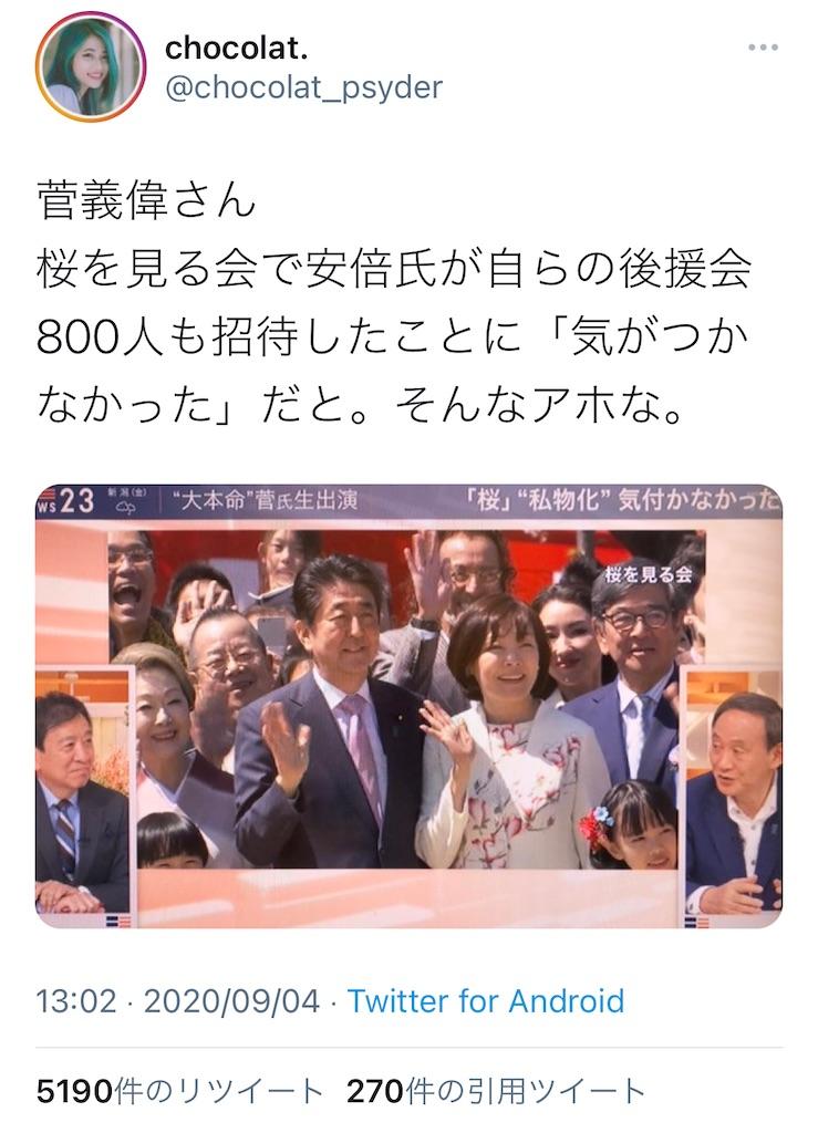 f:id:chirirekishizukihisachan:20210327131624j:image