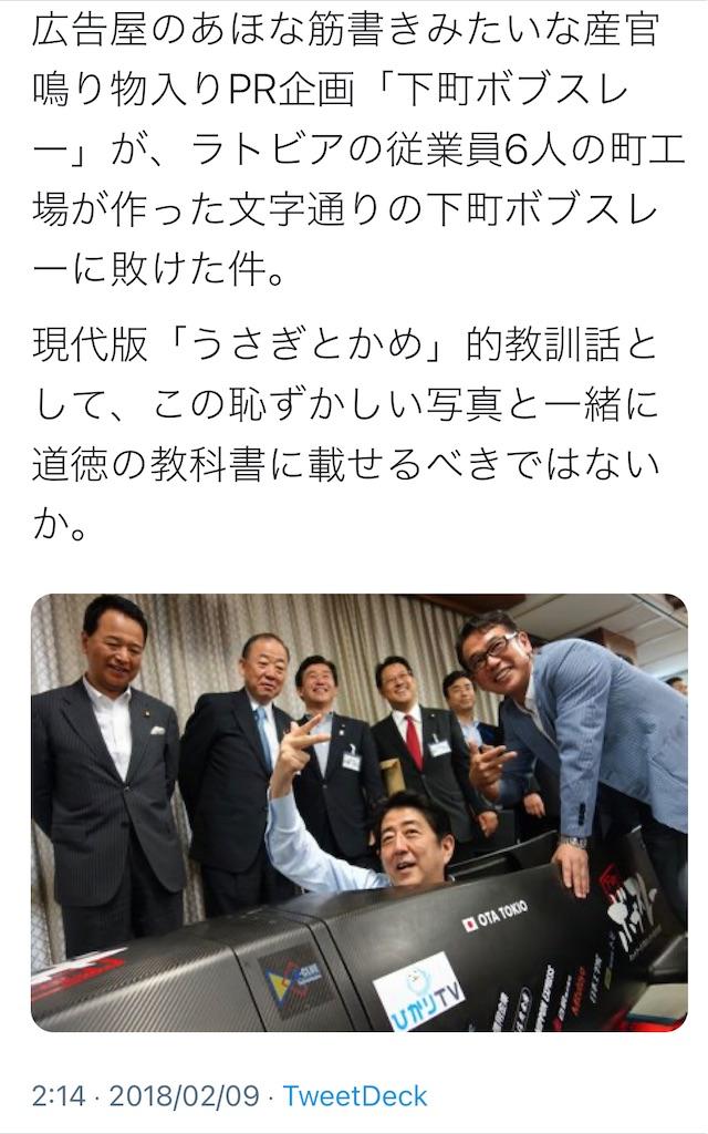 f:id:chirirekishizukihisachan:20210402121615j:image