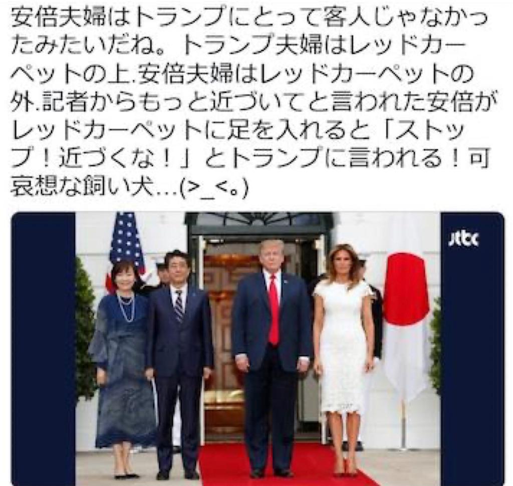 f:id:chirirekishizukihisachan:20210412121825j:image