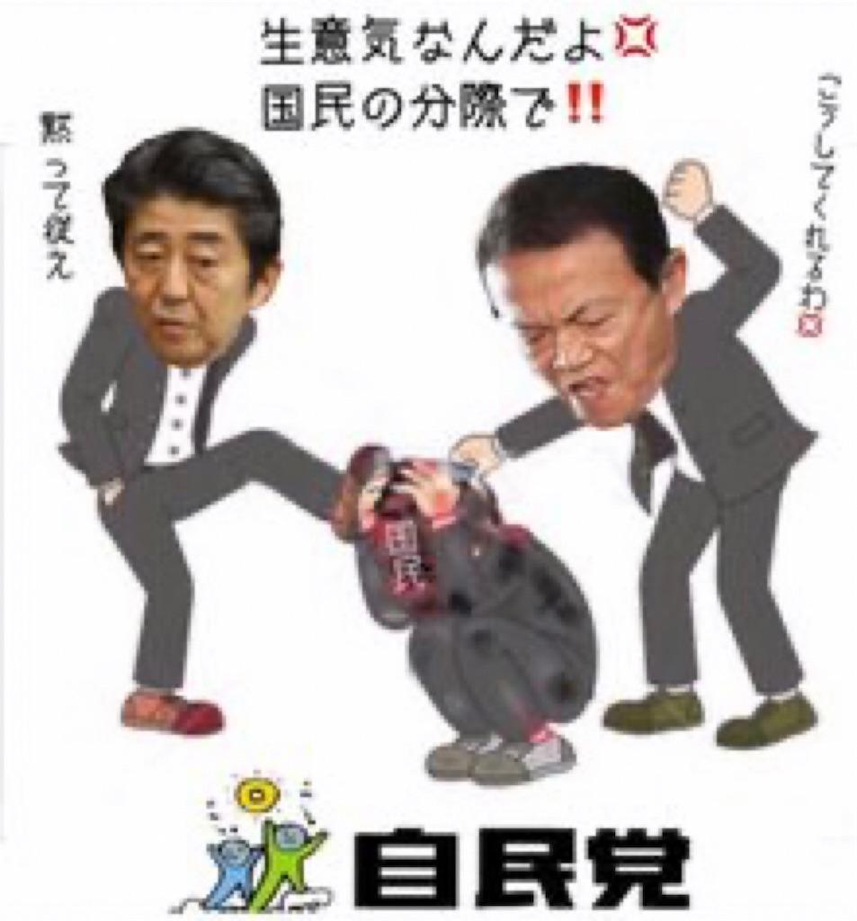 f:id:chirirekishizukihisachan:20210501181014j:image