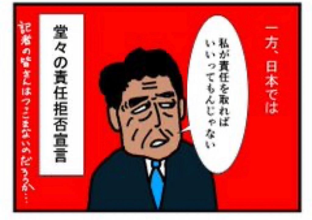 f:id:chirirekishizukihisachan:20210504090720j:image