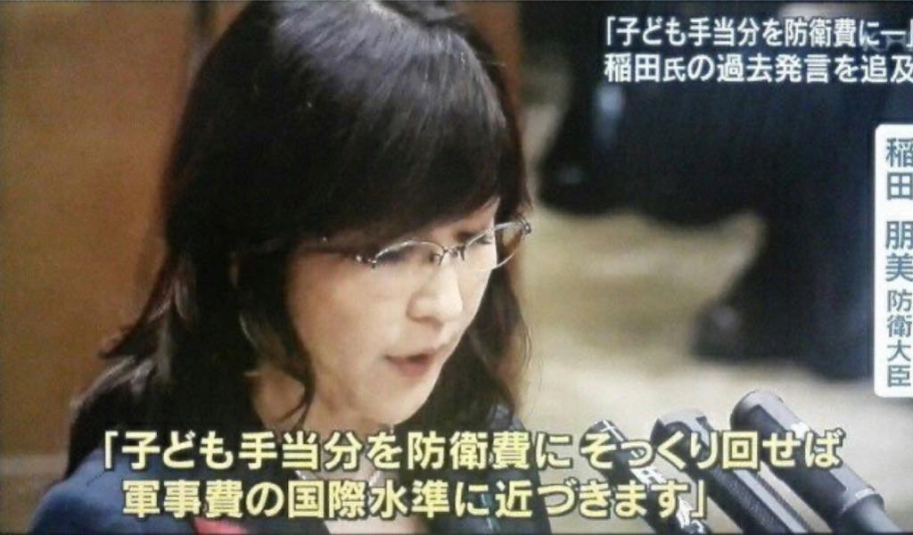 f:id:chirirekishizukihisachan:20210505083746j:image