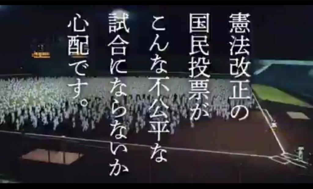 f:id:chirirekishizukihisachan:20210506121711j:image