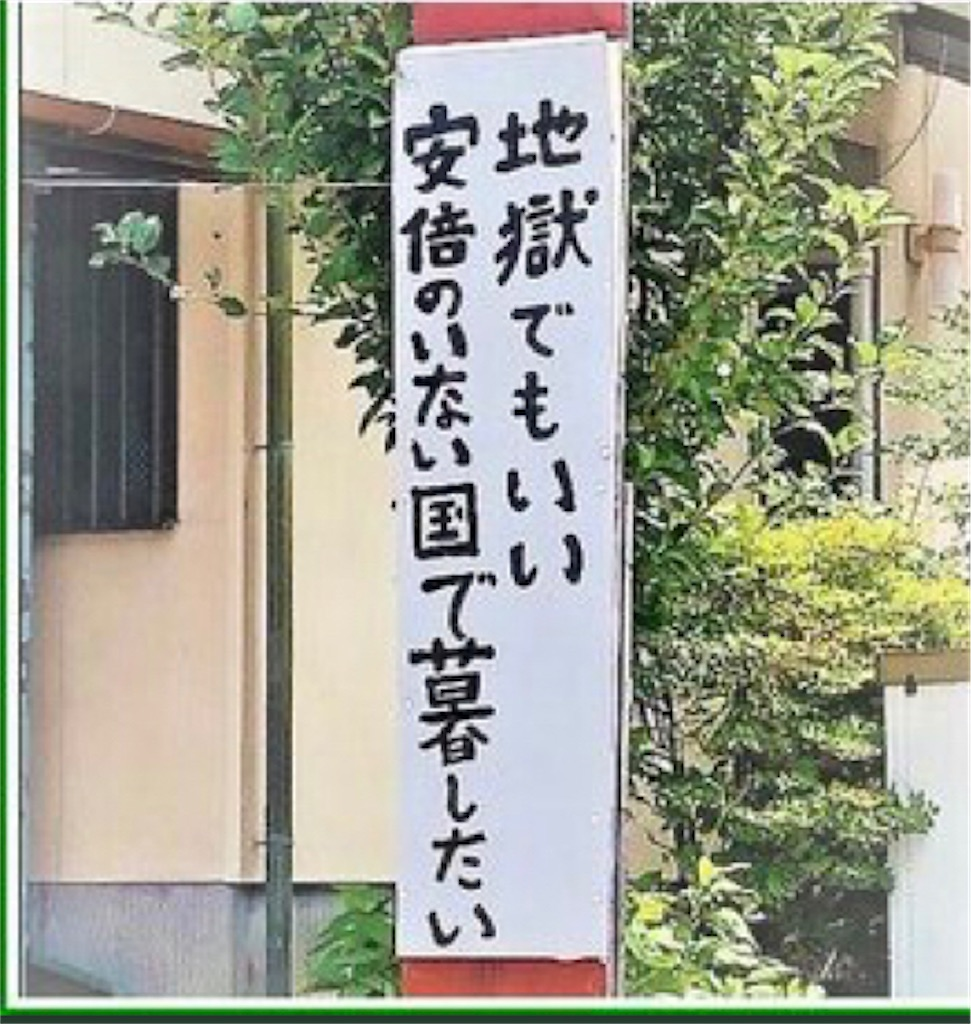 f:id:chirirekishizukihisachan:20210510122907j:plain