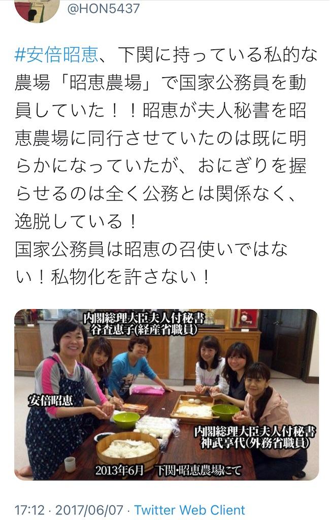 f:id:chirirekishizukihisachan:20210618122723j:image