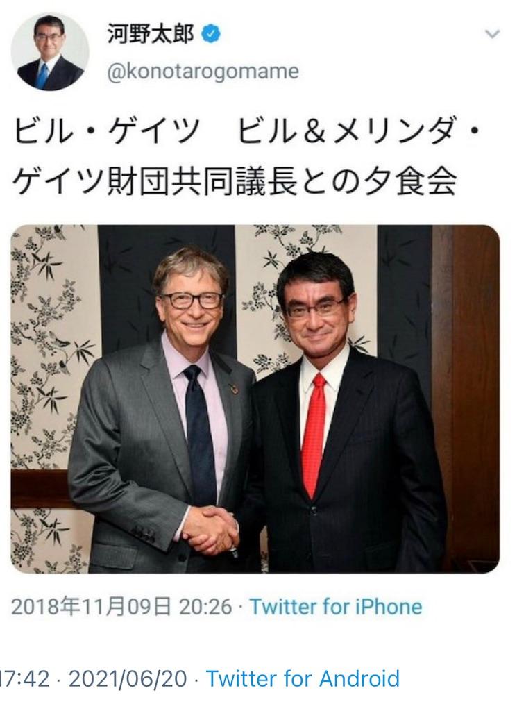 f:id:chirirekishizukihisachan:20210625123237j:plain