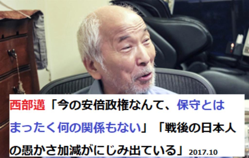f:id:chirirekishizukihisachan:20210703130822j:plain