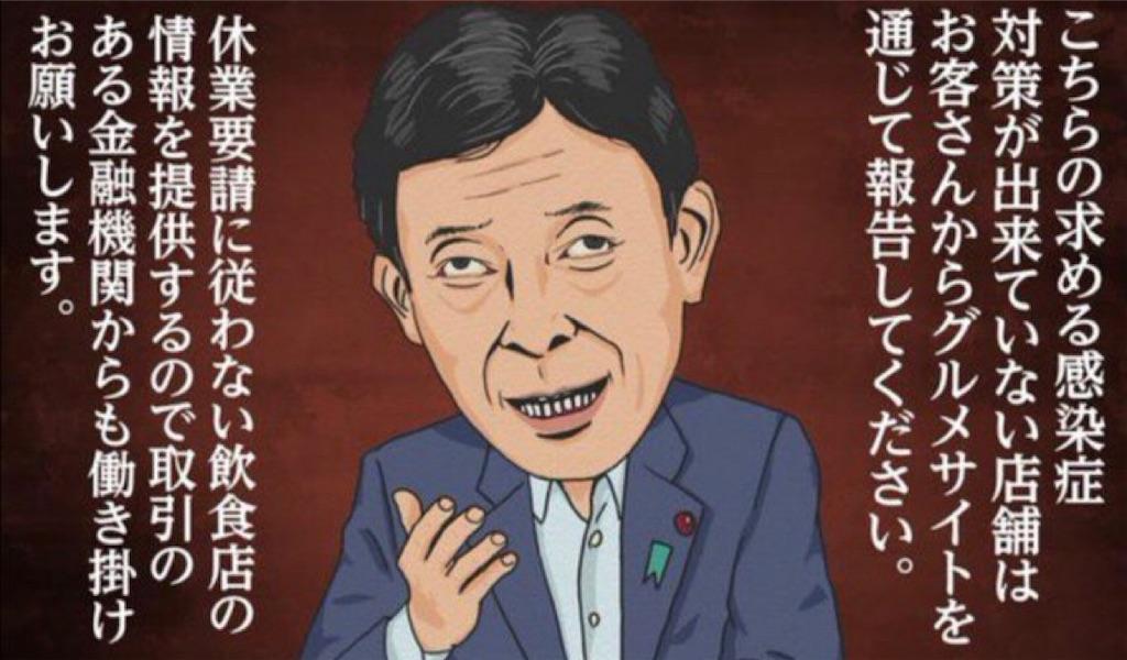 f:id:chirirekishizukihisachan:20210712124337j:image
