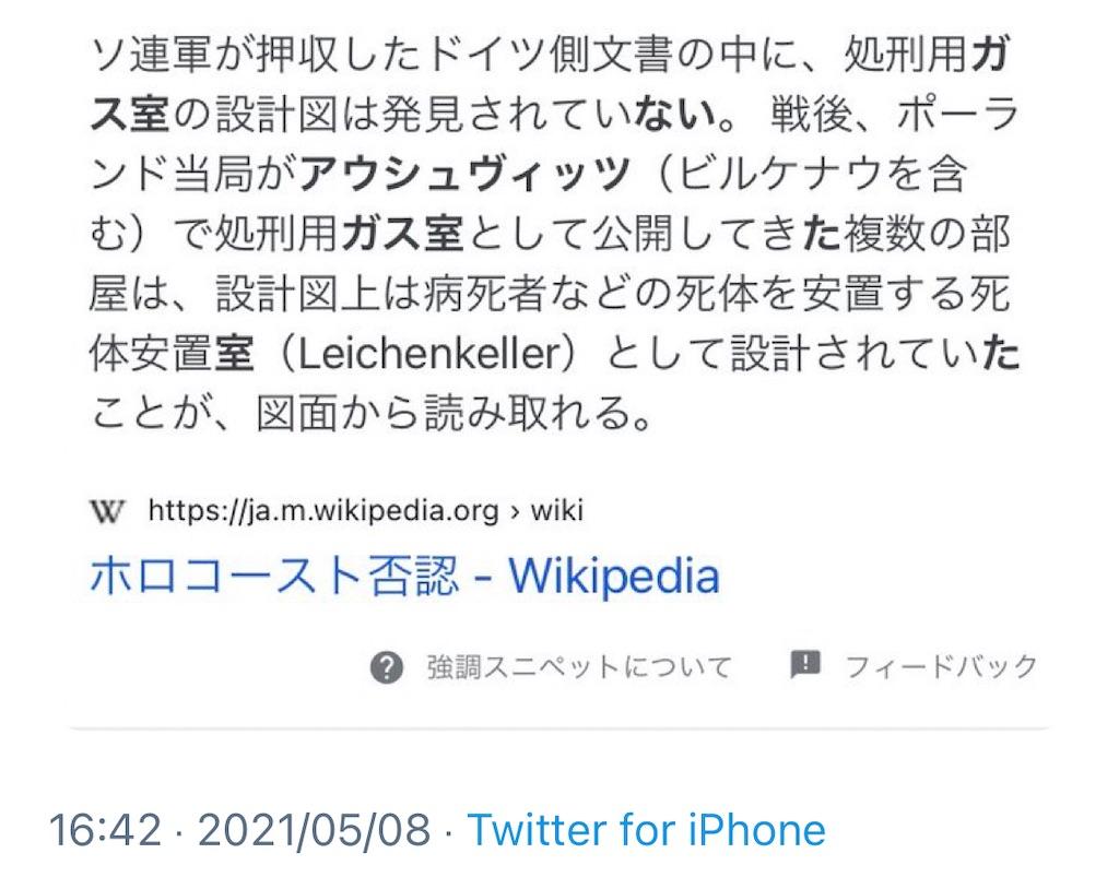 f:id:chirirekishizukihisachan:20210722121507j:image
