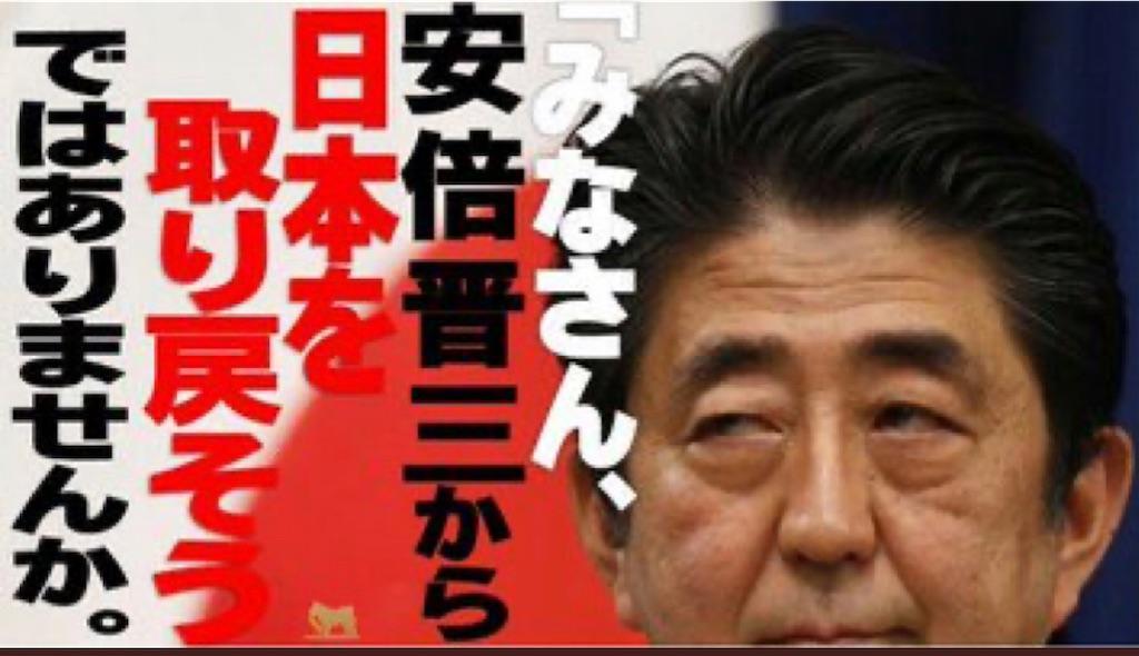 f:id:chirirekishizukihisachan:20210815080005j:plain