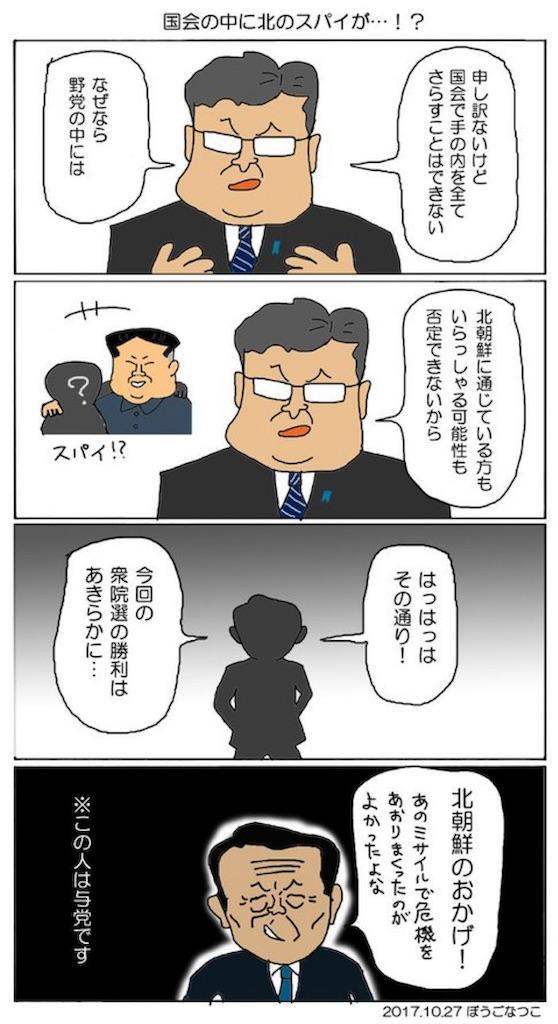 f:id:chirirekishizukihisachan:20210824122451j:image