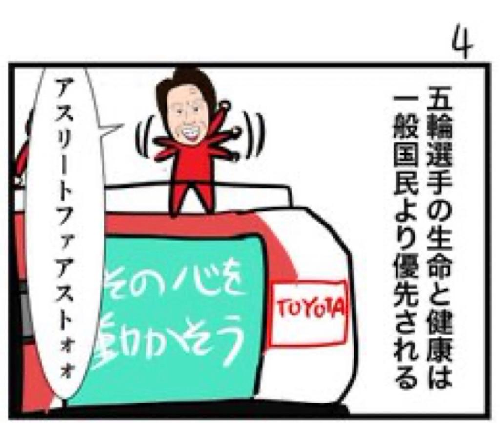 f:id:chirirekishizukihisachan:20210825122013j:image