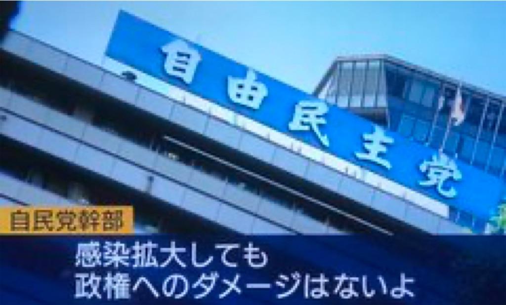 f:id:chirirekishizukihisachan:20210826121656j:plain
