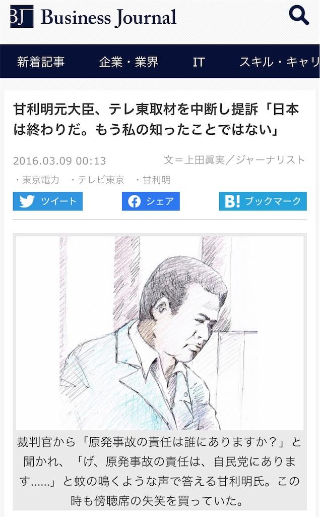 f:id:chirirekishizukihisachan:20210912125032j:image