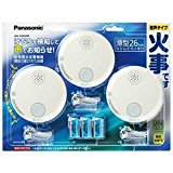 Panasonic けむり当番薄型2種(3個入り 電池式・単独型 SHK603039P SHK603039P