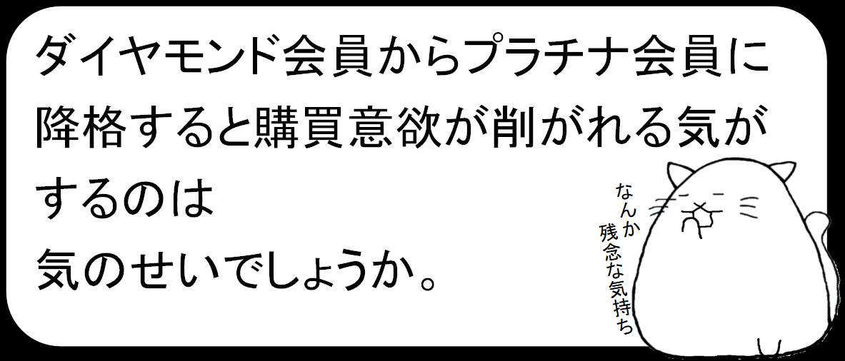 f:id:chirono:20210124201532p:plain